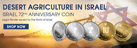 Desert Agriculture in Israel