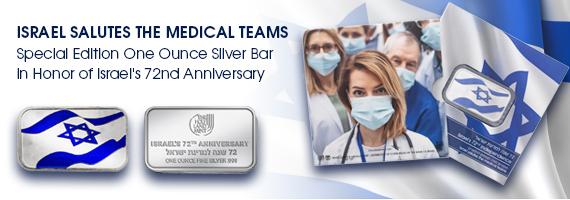 Israel Salutes the Medical Teams