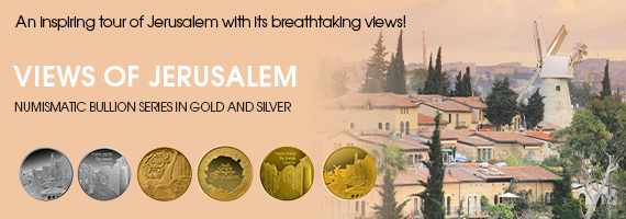 Views of Jerusalem