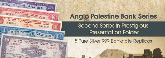 Anglo-Palestine Banknotes