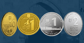 Bank of Israel Commemorative Coins